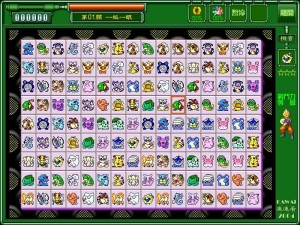 Screenshot game onet 2004