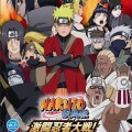 Cover Naruto GNT Special Wii
