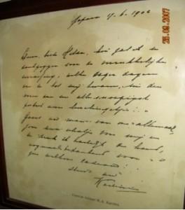 Salah satu lembaran surat Kartini