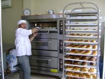 Mengeluarkan roti dari oven