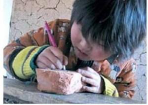 Gambaran anak yang tidak mampu namum memiliki semangat belajar tinggi